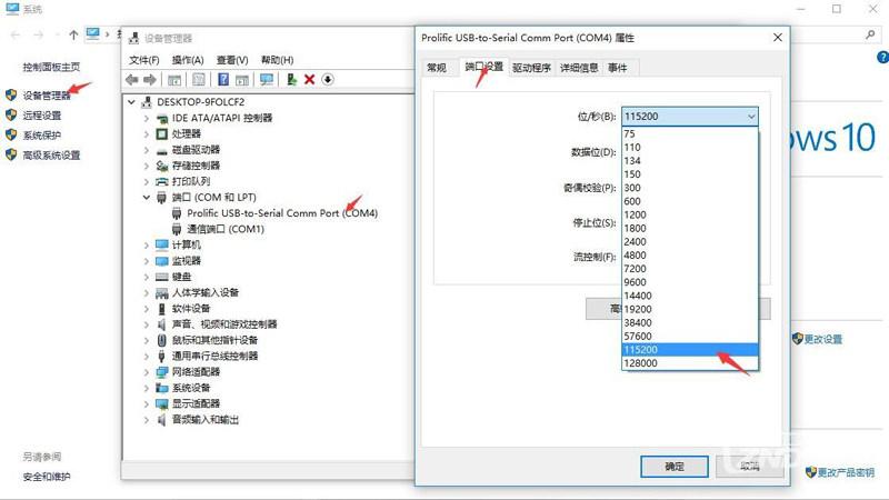 扬谷机顶盒BV310破解安装软件看直播教程