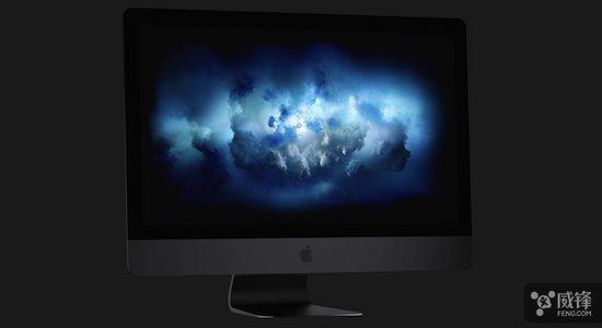 苹果iMac Pro国行版顶配高达10万元人民币 发售日期暂定