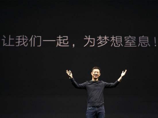 ZNDS周报|Google AI中国中心成立;看尚电视被曝裁员收缩战线