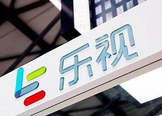 乐视网新CEO人选确认 融创系刘淑青正式出任