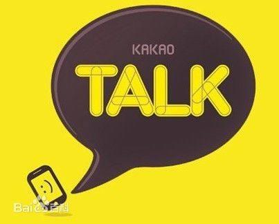 """韩国版""""微信""""Kakao寻求10亿美元上市"""
