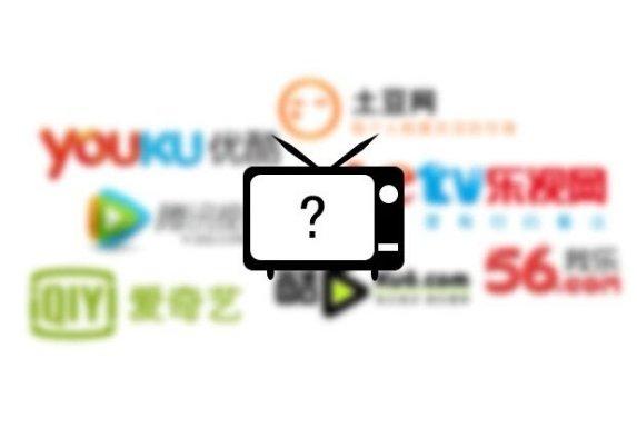 搜狐张朝阳:网剧概念将逐渐被淡化,精品化渐成趋势