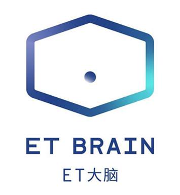 阿里云发布超级智能ET大脑 成全球产业AI拓荒者