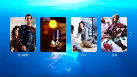 1080p性价爆款智能投影 酷乐视R4抢鲜简评