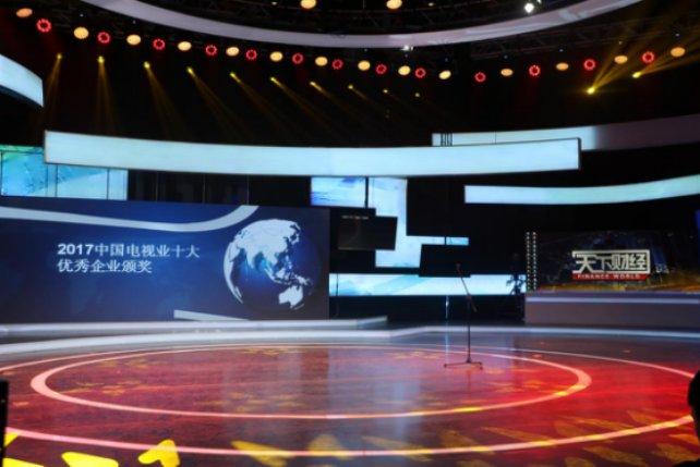 """当贝点金荣获2017中国电视业颁奖盛典""""最佳TV广告创新奖"""""""
