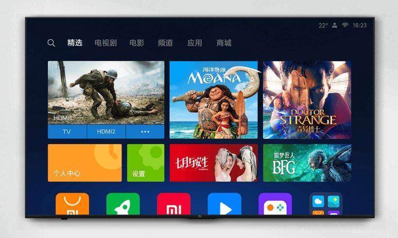小米电视4C 55英寸体育版苏宁易购24日首发 抢购加年卡优惠