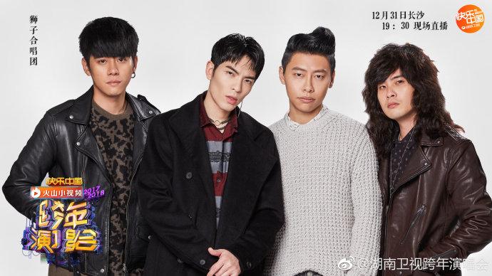 2018湖南卫视跨年演唱会节目嘉宾一览 谢娜孕后首秀