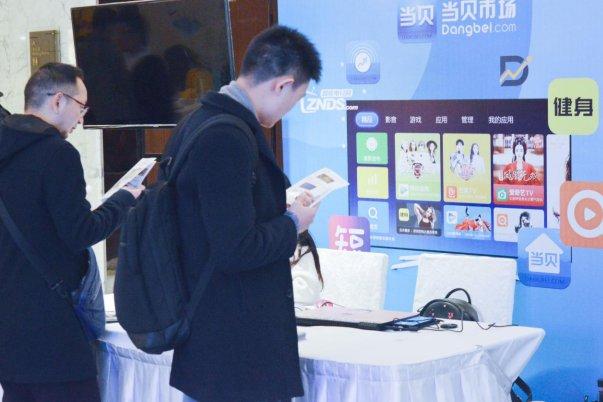 当贝网络诚意出席鸟哥笔记第三届移动互联网营销峰会
