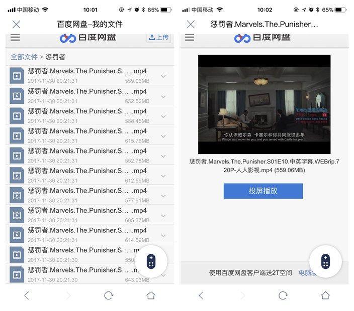 语音、图像AI技术赋能电视娱乐—袋鼠遥控3.0版评测