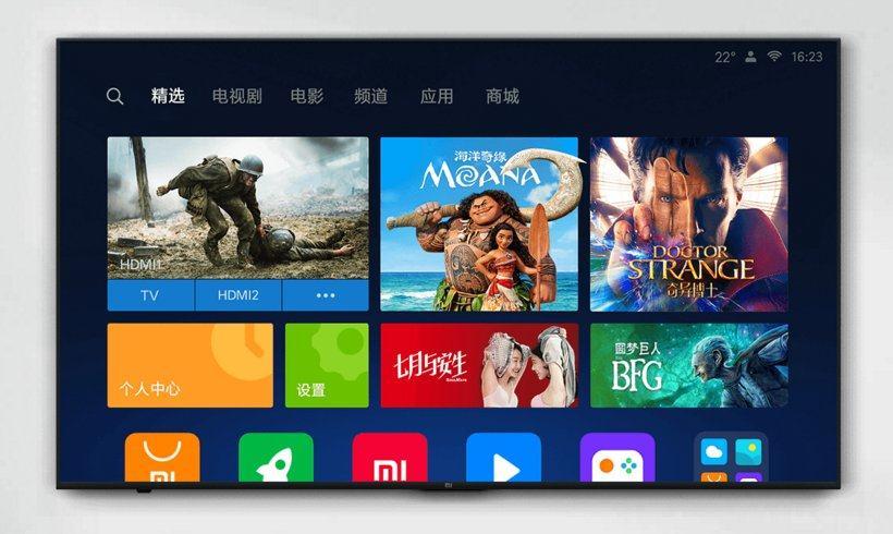 ZNDS科技早报 乐视超级电视新品盲约;小米电视4C 55吋开售