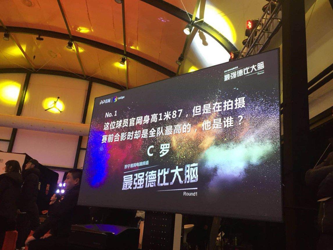 PPTV推出百吋激光影院 4000流明定位高端