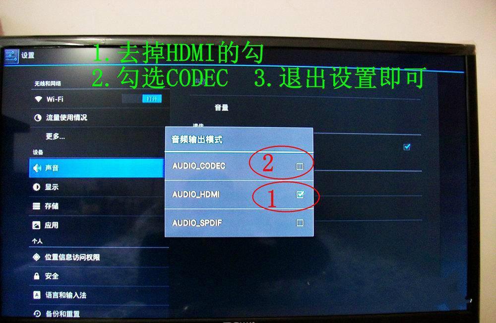 如何改善智能电视音质?你可能需要动动手了