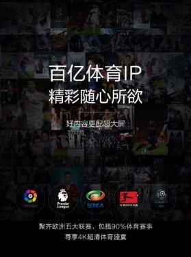 PPTV激光电视火爆开售,1月8日前预购享三重豪礼