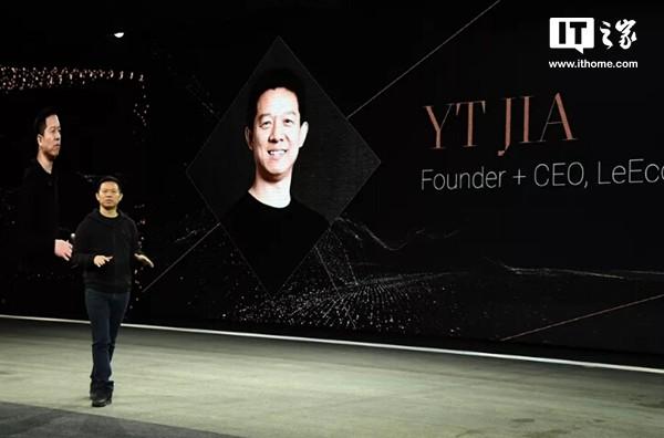 外媒:贾跃亭不再是法拉第未来的最大股东