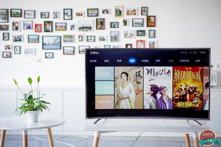 青年良品—爱芒果55MQ1R曲面4K电视深度体验