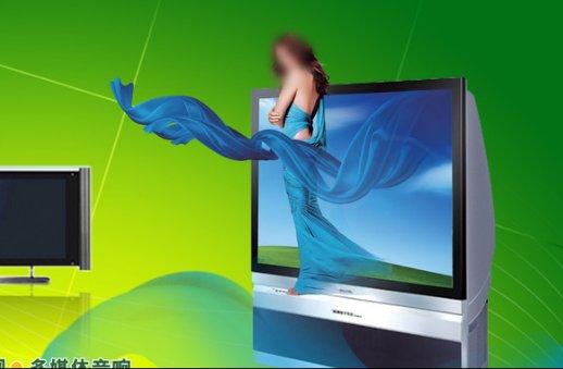 研究表明美国11月电视广告收入回升