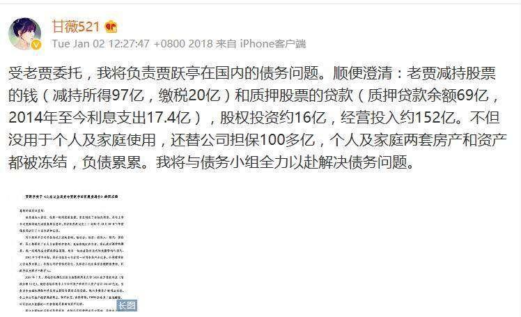 ZNDS科技早报 天猫魔盒恢复上架;甘薇将负责贾跃亭国内债务