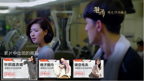 电视淘宝双旦活动背后:开放合作拔高营销势能