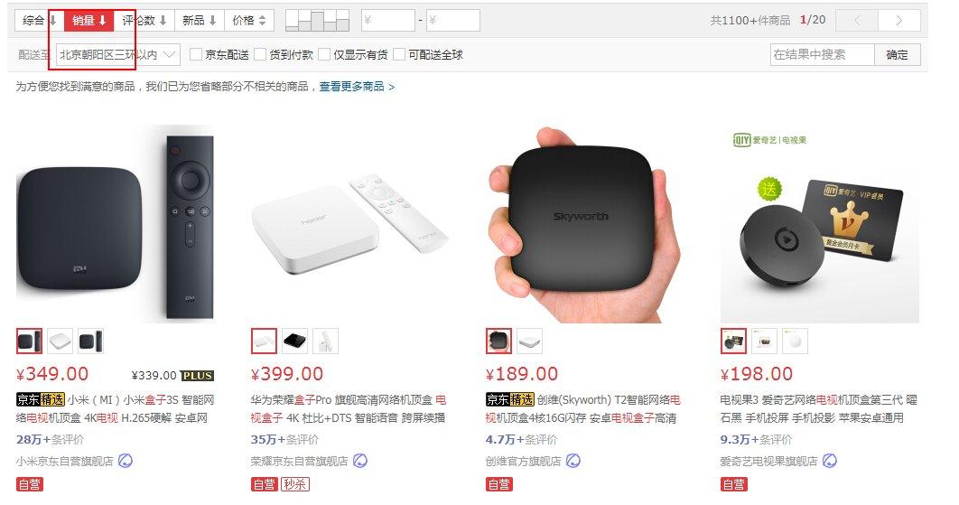 消费者对第二屏幕的需求有增无减 投屏工具迎来增长