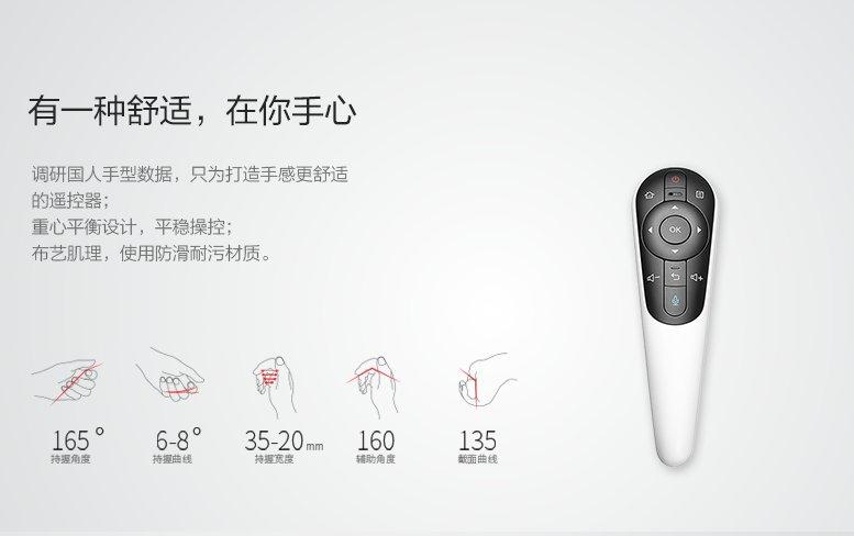 人工智能语音+空鼠遥控器 联想智能电视65E8简评