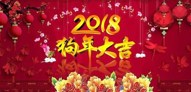 """2018央视春晚语言类节目增加 冯巩蔡明潘长江""""老戏新唱"""""""