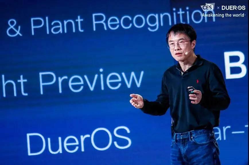 百度CES2018发布三款搭载DuerOS的智能硬件 彰显中国速度