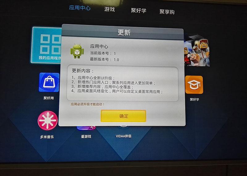 海信电视LED55K610X3D(0011)固件下载分享