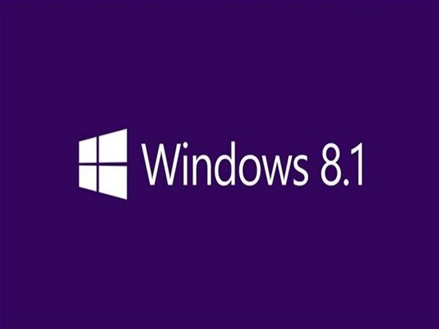 微软结束对Win8.1主流支持 转入扩展支持/外延支持阶段
