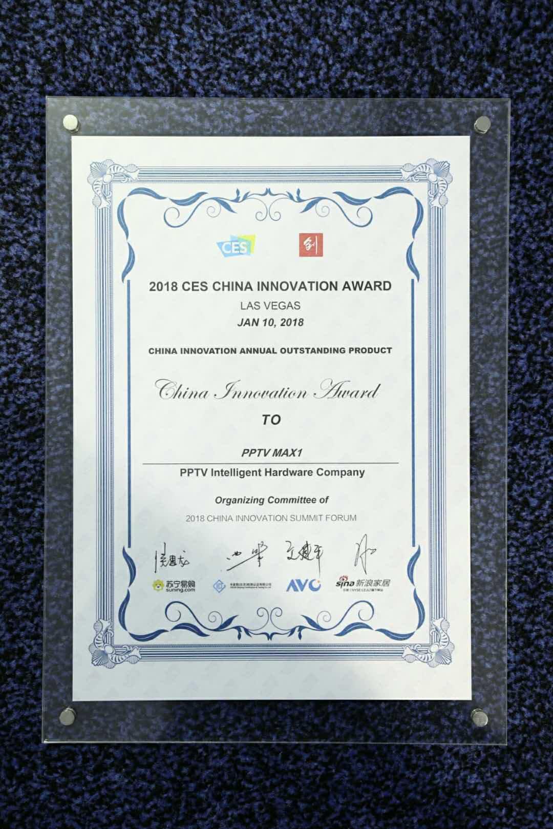PPTV激光电视参展2018CES 荣获中国创造奖