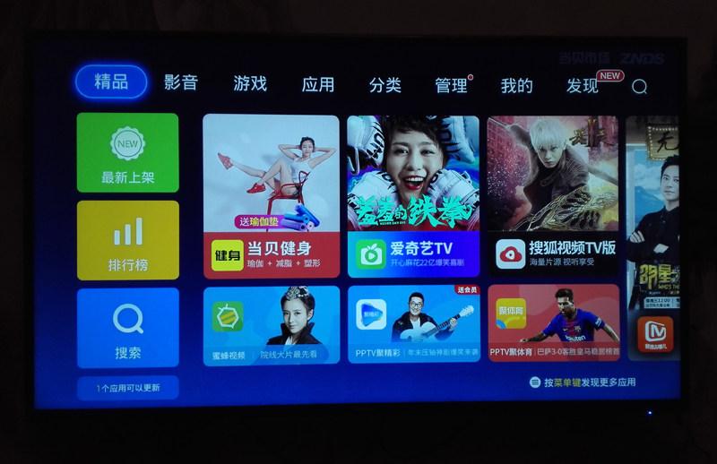 海信电视LED40K260X3D(0000)固件分享及刷机教程