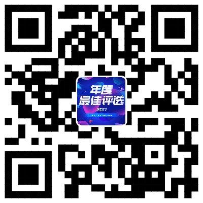 """智能电视网""""2017年度众测之星""""厂家名单火热出炉"""