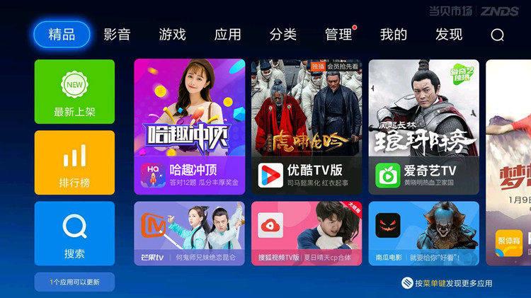 """小米发布""""听话的新年礼物"""" 小米电视4A 50英寸售价2399元"""