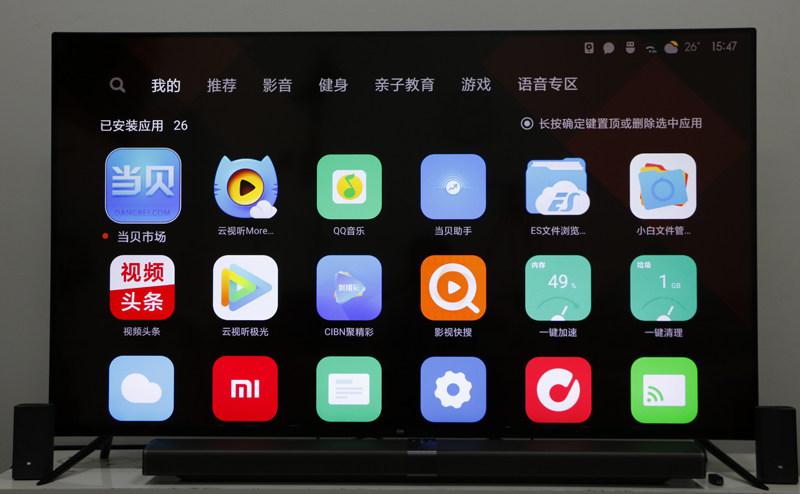 小米电视4A 50英寸通过U盘安装第三方软件方法