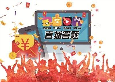 ZNDS科技早报 乐视网股票近期复牌;国美55英寸电视惊艳上市