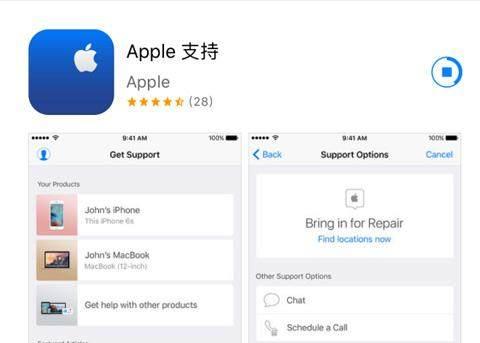 苹果开通官方公众号 支持在线购买、答疑等功能