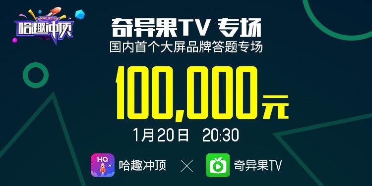 ZNDS科技早报 乐视网或于25日复牌;4K电视注定会被淘汰