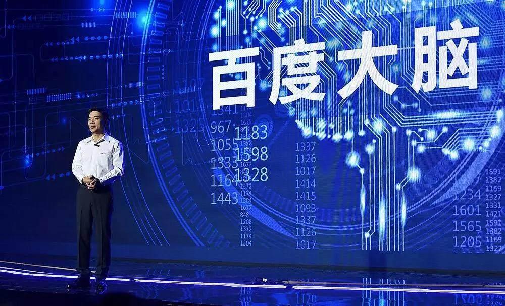 """外媒纷纷点赞中国人工智能:""""中国AI"""",未来可期"""