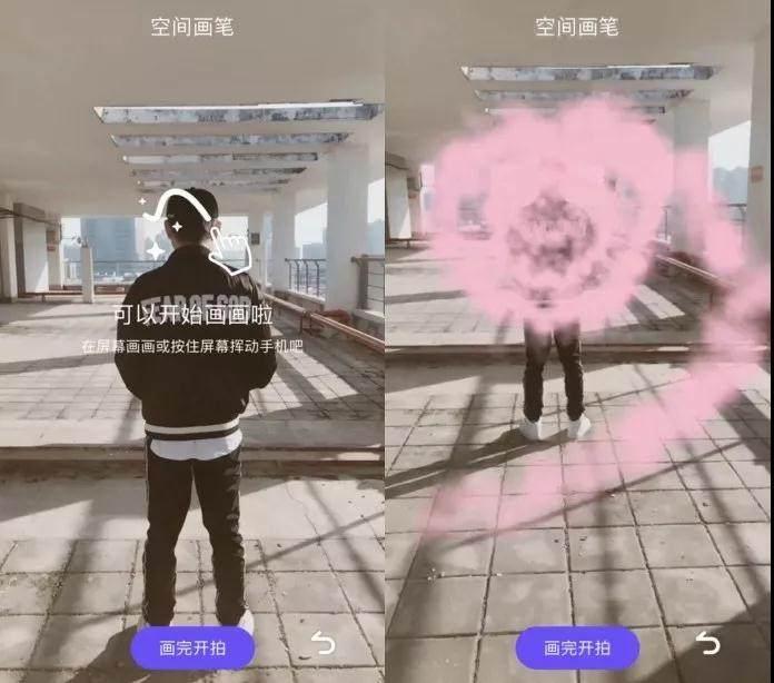 美图又有新玩法!上线新AR短视频应用PartyNow