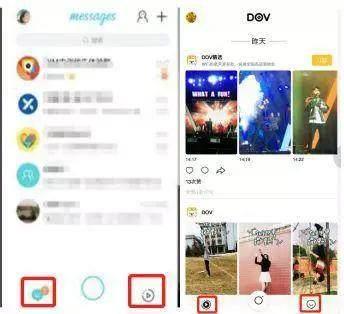 对标抖音,腾讯推出视频社交应用DOV