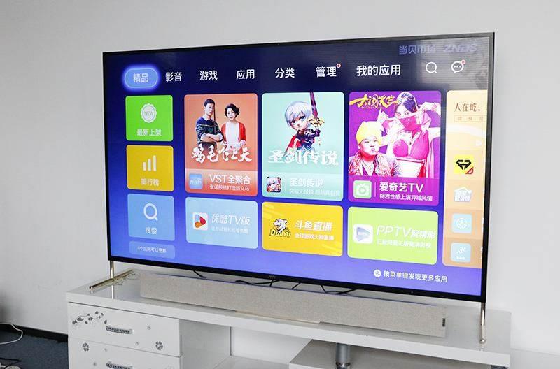 """联想电视荣获智能电视网""""2017年度最佳用户体验奖"""""""