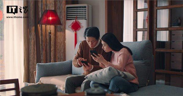 淘宝宣布与2018央视春晚独家合作,春节期间发10亿现金红包