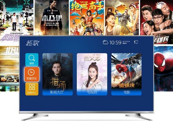 家庭新娱乐!拓歌电视机顶盒T2详细评测