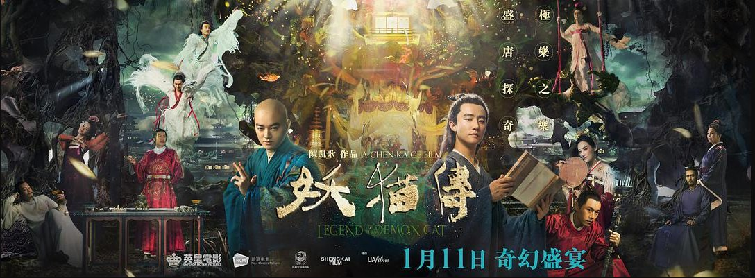 春节期间有什么好看的电视剧?春节看剧最强攻略