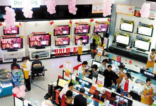 家电线下门店节前一周高峰销量同比增2倍 聚焦春节消费