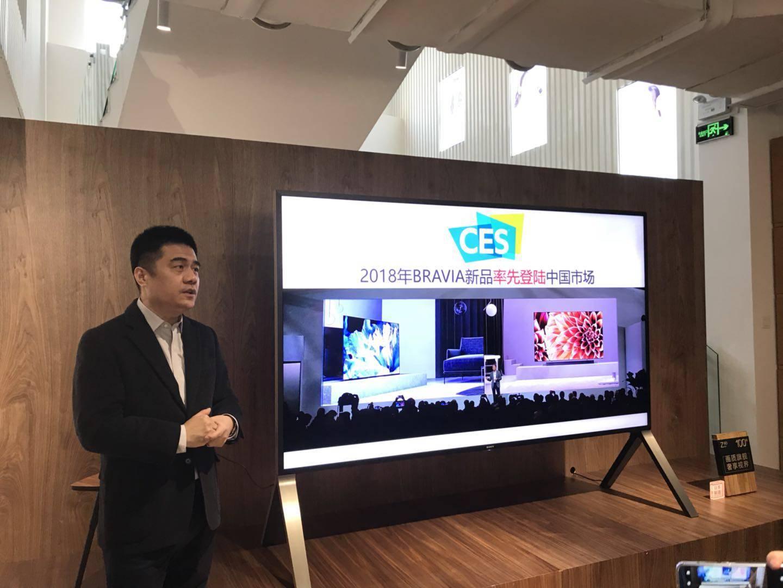 2017年全球高端电视市场:索尼份额激增至44%