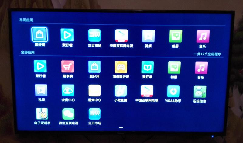 海信电视LED32K560NX3D(0000)刷机固件下载