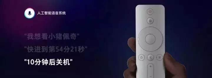 随着遥控器的主权回归用户 未来的电视OTT会成为点击时代?