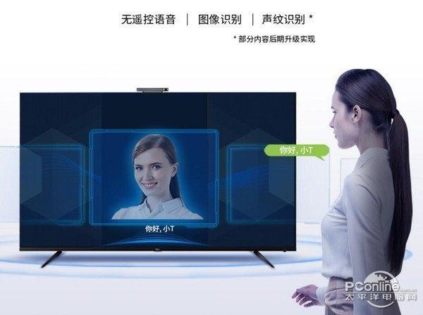 人工智能语音将颠覆你对传统电视的认知 未来大有可期
