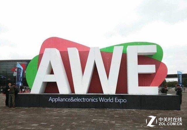 新产品集中爆发!AWE2018电视新品抢先看