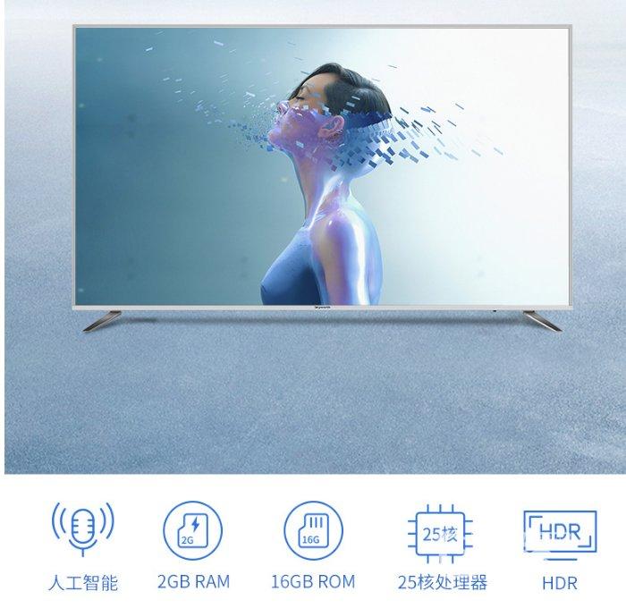 2017大盘点:这几款65英寸智能电视最值得买!